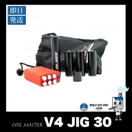 COIL MASTER YOUR DIY EXPERT V4 JIG 30