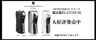 Vethos Design Alpha XS KIT