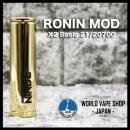 RONIN MODS X2 BASIC BRASS 21700/20700/18650