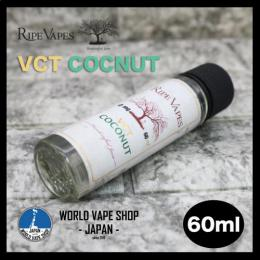 RIPE VAPES VCT COCONUT 60ml
