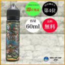 Kloud Republic ROYAL MANGO 60ml
