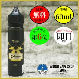 BASIC VAPOR LemonSanguria 60ml