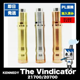 NEW KENNEDY The Vindicator 21700/20700 RDA KIT
