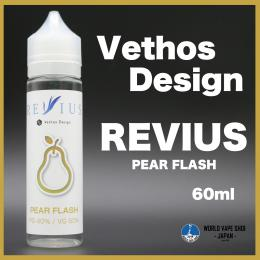 Vethos Design REVIUS PEAR FLASH レビウス 60ml