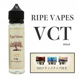 RIPE VAPES VCT 60ml with STEELVAPE 810ドリチ60ml